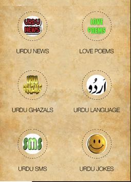 URDU NEWS ONLINE LINK apk screenshot