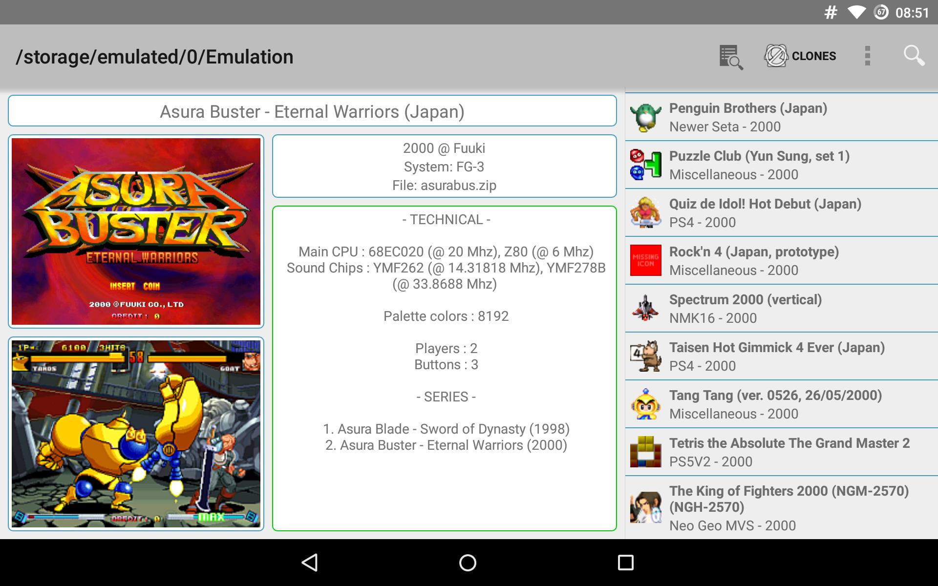 aFBA for Android - APK Download