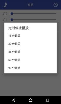 Tenichi apk screenshot
