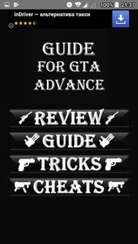 Guide for GTA Advance screenshot 1