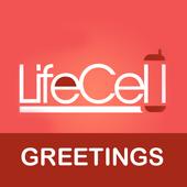 Lifecell Greetings PFIGER icon