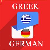 Greek German Translator icon