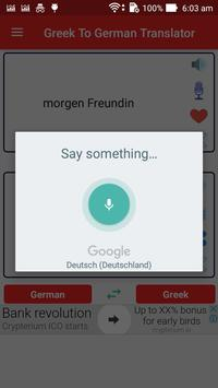 Greek German Translator screenshot 2