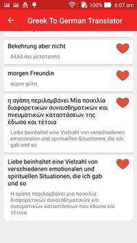 Greek German Translator screenshot 5