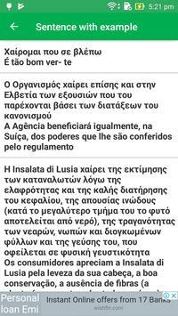 Greek Portuguese Dictionary screenshot 4