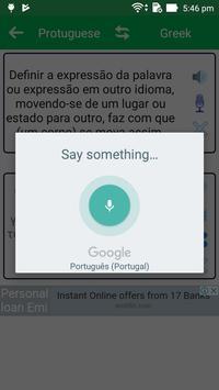 Greek Portuguese Dictionary screenshot 10