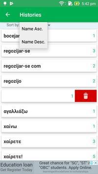 Greek Portuguese Dictionary screenshot 6