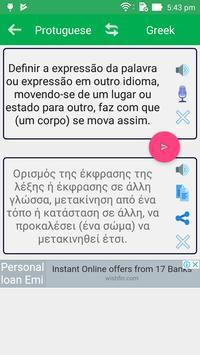 Greek Portuguese Dictionary screenshot 9