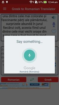 Greek Romanian Translator screenshot 10