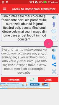 Greek Romanian Translator apk screenshot