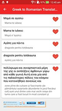 Greek Romanian Translator screenshot 5
