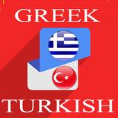 Greek Turkish Translator icon