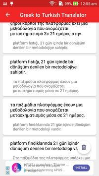 Greek Turkish Translator screenshot 4