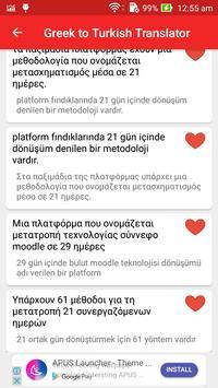 Greek Turkish Translator screenshot 5
