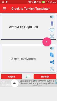 Greek Turkish Translator poster