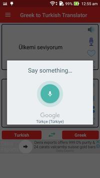 Greek Turkish Translator screenshot 2