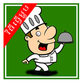 Khmer Cooking icon