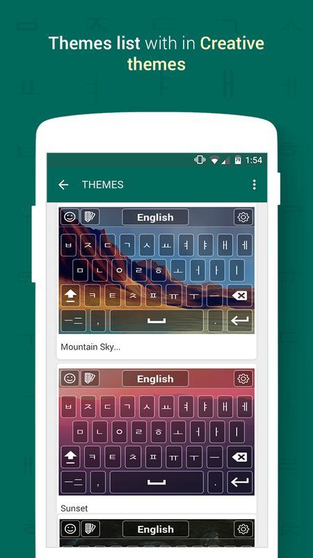 Korean Keyboard Apk File For Kindle Korean Keyboard ...
