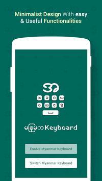 Myanmar Keyboard poster