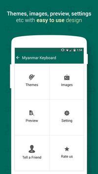Myanmar Keyboard screenshot 2