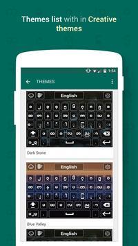 Myanmar Keyboard screenshot 3