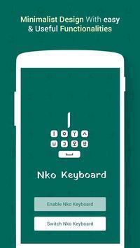 Nko Keyboard poster