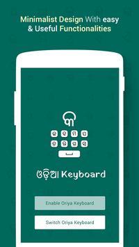 Oriya Keyboard poster