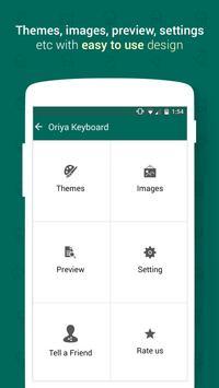 Oriya Keyboard screenshot 2