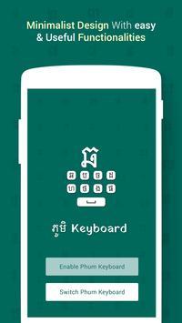 Phum Keyboard poster