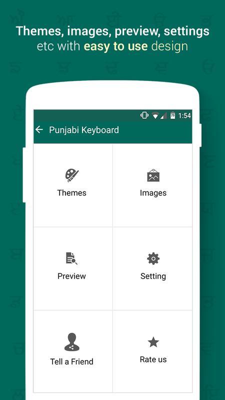 Punjabi keyboard android
