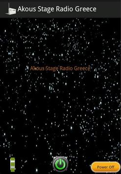 Akous Stage Radio Greece poster