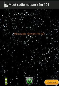 Mcot radio network fm 101 screenshot 2