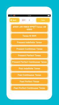Tense in Bengali and English apk screenshot