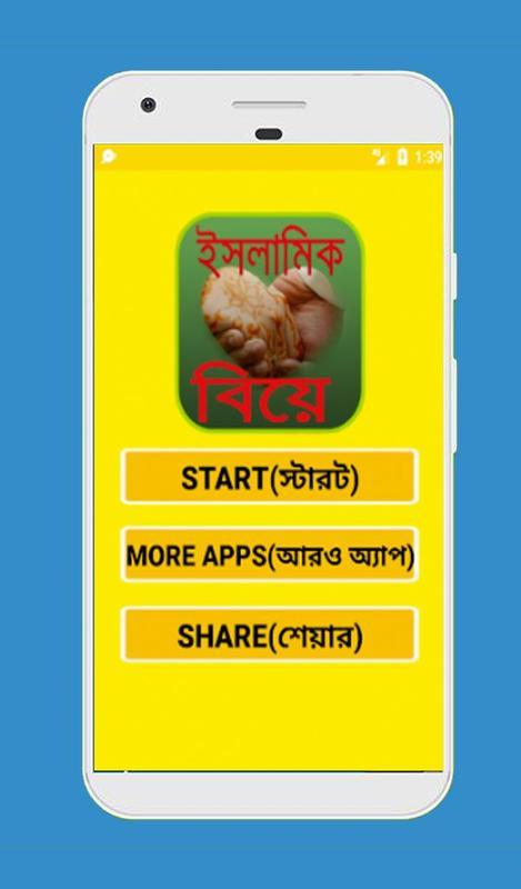 muslim marriage apps