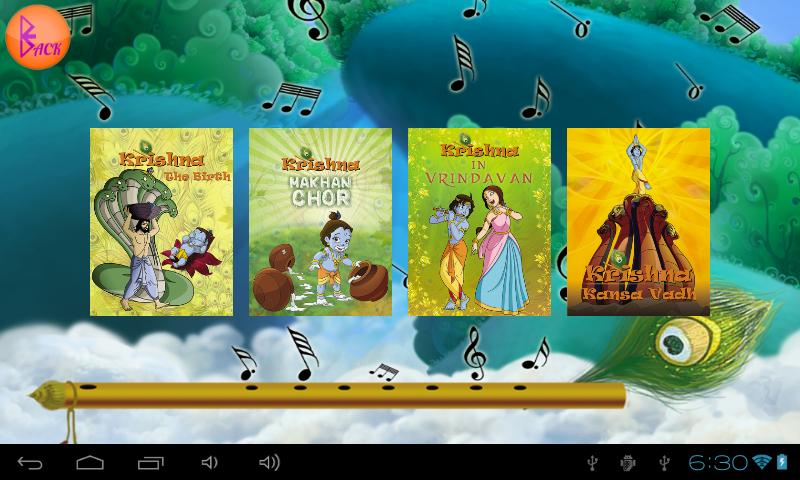 Krishna Movies for Android - APK Download