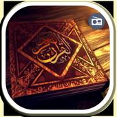 Quran Radio 圖標