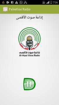 Palestine Radio  اذاعات فلسطين screenshot 1
