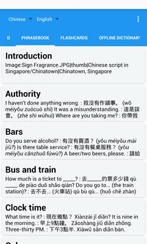 Asian Talking Translator screenshot 3