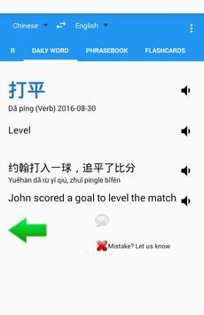 Chinese English Translator App screenshot 4