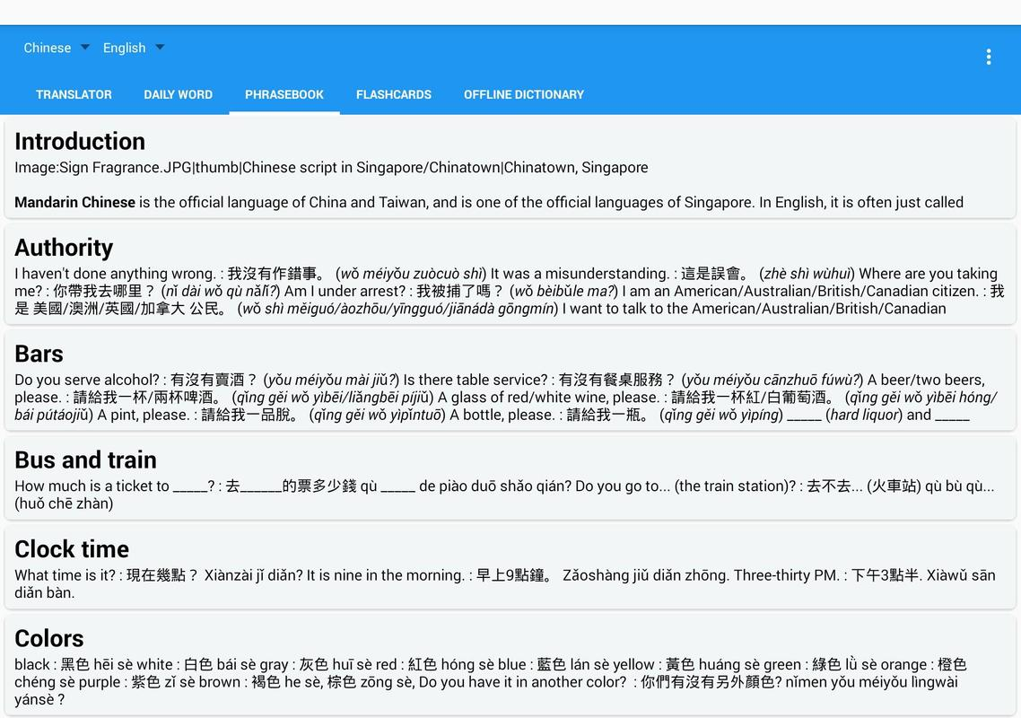 www english chinese translation dictionary com