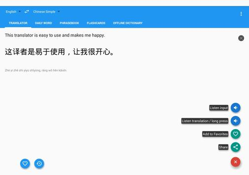 Chinese English Translator App screenshot 8