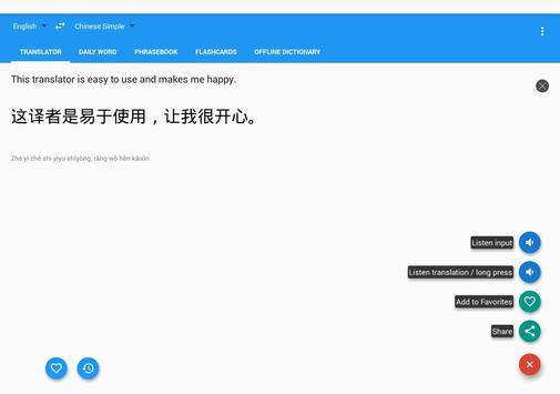 Chinese English Translator App screenshot 13