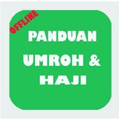 Tuntunan Haji Dan Umroh (New) icon