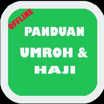 Tuntunan Haji Dan Umroh (New) poster