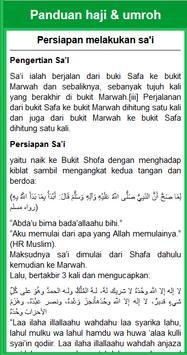 Tuntunan Haji Dan Umroh (New) screenshot 10