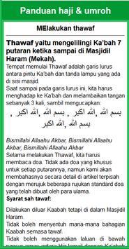 Tuntunan Haji Dan Umroh (New) screenshot 11
