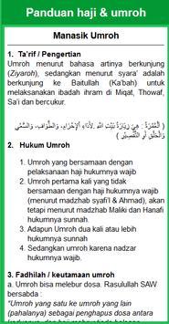 Tuntunan Haji Dan Umroh (New) screenshot 14