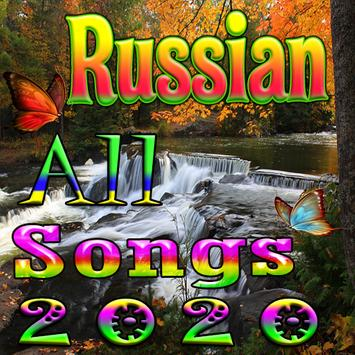 Russian All Songs poster