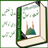 naat in urdu book icon