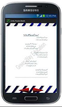 naat in urdu book apk screenshot